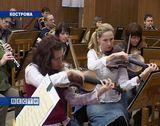 Вятский симфонический оркестр на музыкальном фестивале в Костроме