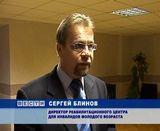 """Лечебно-трудовая мастерская """"Рукоделие"""""""