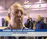 Первенство России по борьбе среди школьников