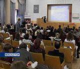 """Научно-практическая конференция """"Нейрореабилитация"""""""