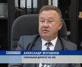 Кировский цех булочно-кондитерского комбината под угрозой закрытия