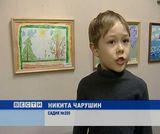 """Конкурс детских рисунков """"Защитим и сохраним планету Земля"""""""