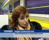 Всероссийский турнир по фигурному катанию на призы городской администрации