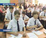 Кадеты из вятскополянской средней школе № 2