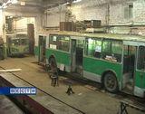 Ремонт троллейбусов