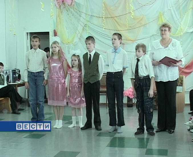 15 лет областному реабилитационному  центру для детей и подростков