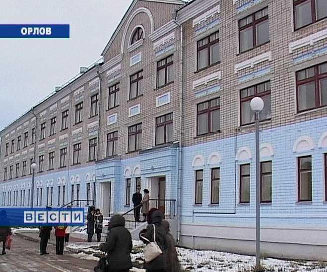 Открытие больницы в Орлове