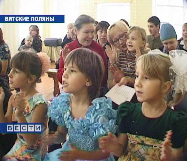Праздник «Наши мамы - лучше всех !» в Вятских Полянах