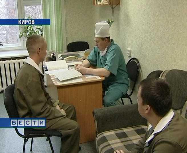 Кировский гарнизонный  госпиталь под угрозой  закрытия