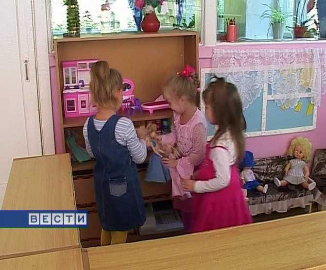 Детские сады начали принимать заявки на размещение детей