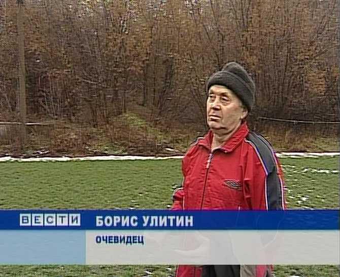 3 return to стадион трудовые резервы (киров, россия) 2013