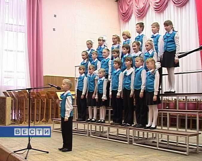 Концерт, посвященный году семьи