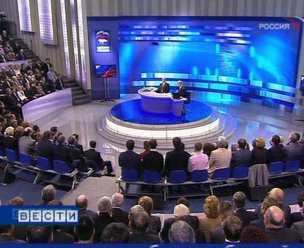 Пресс-конференция кировских участников разговора с Владимиром Путиным