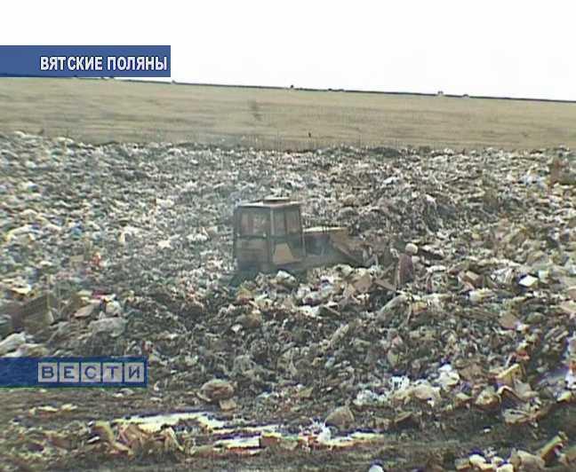 Утилизация мусора под угрозой