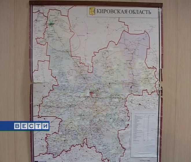День рождение Кировской области