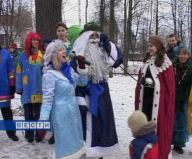 День Нептуна среди зимы