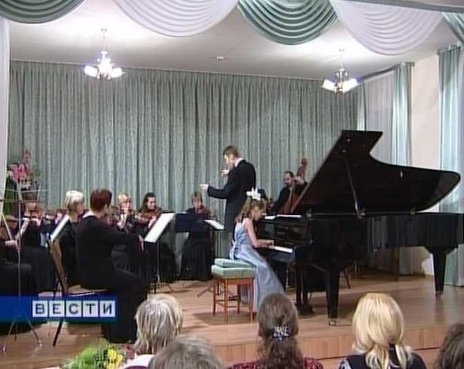Совместный концерт Вятского камерного оркестра и первой детской музыкальной школы города Кирова