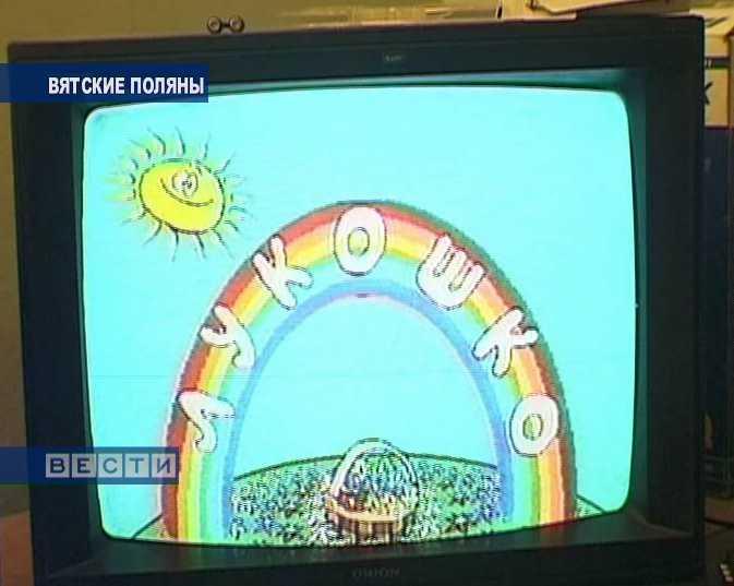 10 лет детской телепередаче «Лукошко» в Вятских Полянах