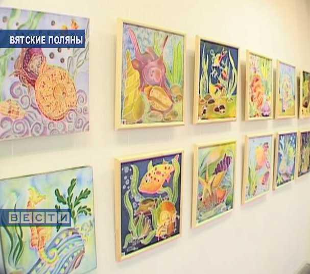 Выставка - аукцион  в детской художественной школе города Вятские Поляны