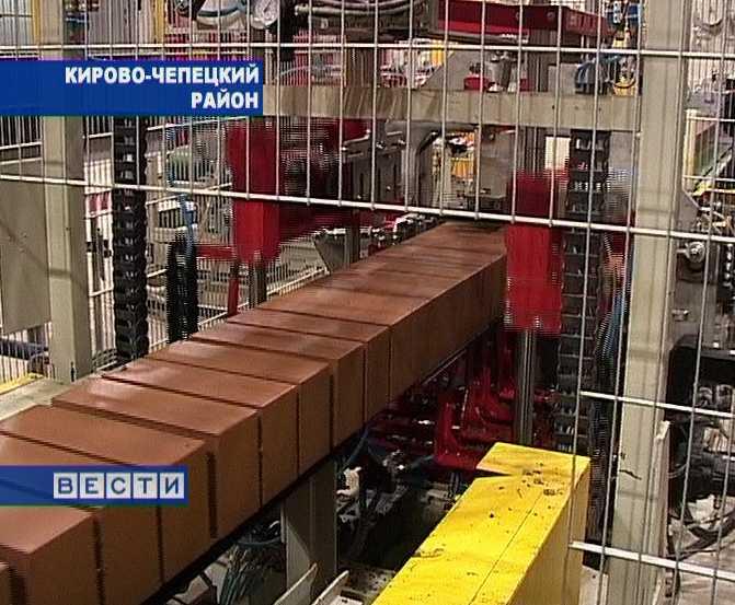 Уникальное производство на Кирово-Чепецком кирпичном заводе