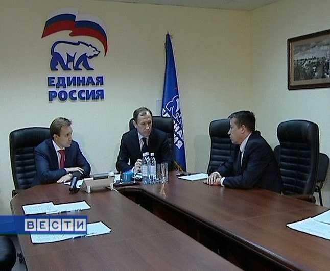 Игорь Руденский посетил кировскую общественную приемную Владимира Путина