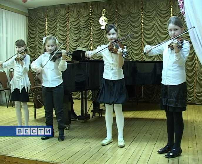 Концерт в детской музыкальной школе № 2