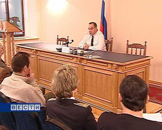 В управлении ФСБ подвели итоги работы за год