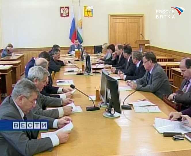 Заседание комитета устойчивого развития