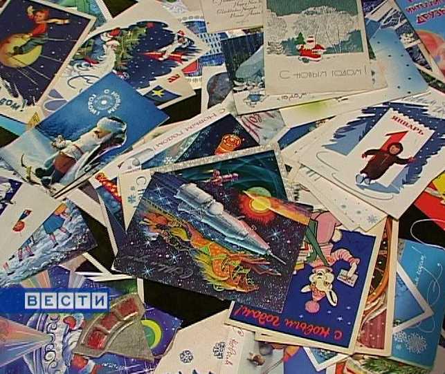 Коллекция новогодних открыток