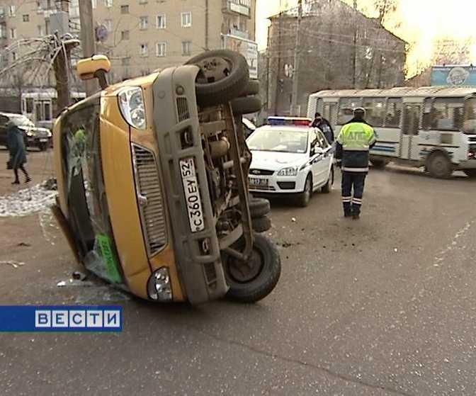 Авария на перекрестке улиц Горького и Воровского