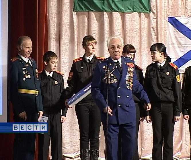 Смотр-конкурс военно-патриотических клубов