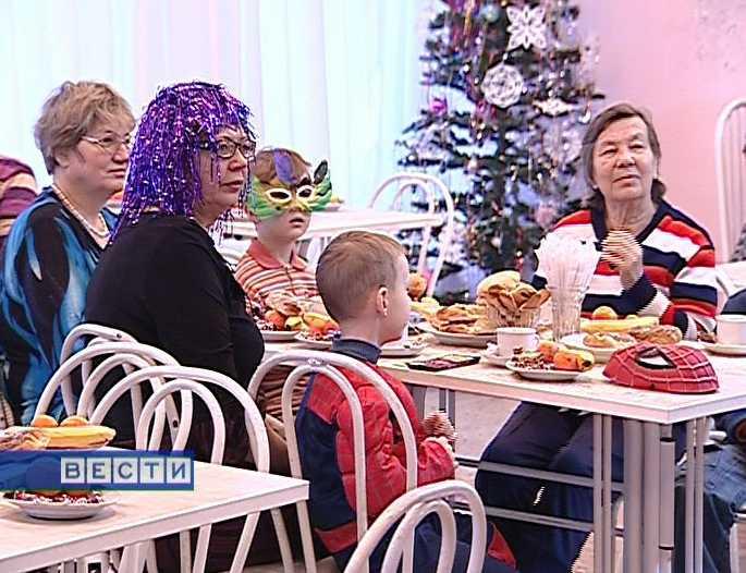 Праздник для детей - инвалидов