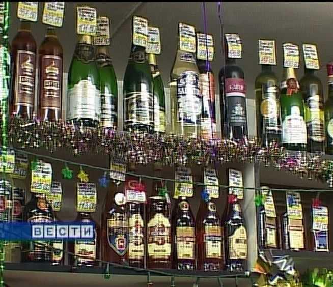 Проверка сертификатов качества на алкогольную продукцию