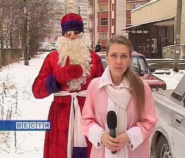 Как стать Дедом Морозом?