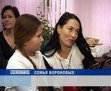 """Итоги конкурса """"Самая читающая семья"""""""