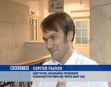 Профессиональный праздник российских банкиров
