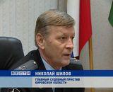 Новый главный судебный пристав Кировской области