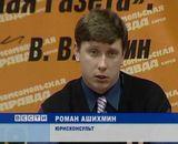 """""""Комсомольская правда"""" провела прямую линию с юрисконсультом"""