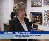 15 лет избирательной системе России