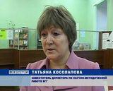 Конференция к 150- летию Аркадия Васнецова