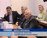 """Уничтожение химических отходов на объекте """"Марадыковский"""" под  контролем"""