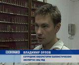 Правду о смерти священномученика Михаила Тихоницкого помогли раскрыть эксперты УВД