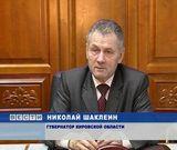 Дмитрий Медведев выдвинул на пост губернатора Кировской области Никиту Белых