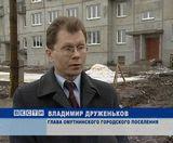 Аварийные дома в Омутнинске