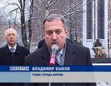 11 декабря - День памяти погибших в Чеченской кампании