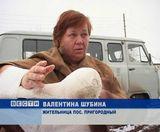 Коммунальные бедствия поселка Пригородный
