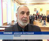 Премии Кировской области