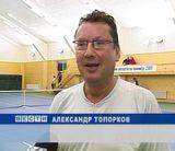 Теннисный турнир на Кубок губернатора Кировской области