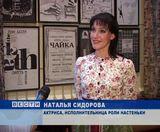 """""""Аленький цветочек"""" в Театре- на- Спасской"""