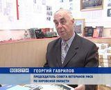 Сотрудники ФСБ отмечают свой профессиональный праздник